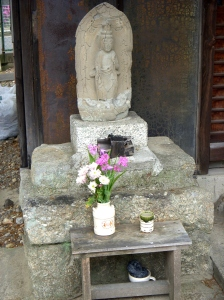 Street Corner Idol -- Nagakute, Japan -- David Kitz
