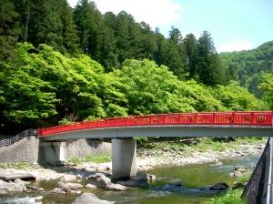 Be a bridge builder with words. --David Kitz