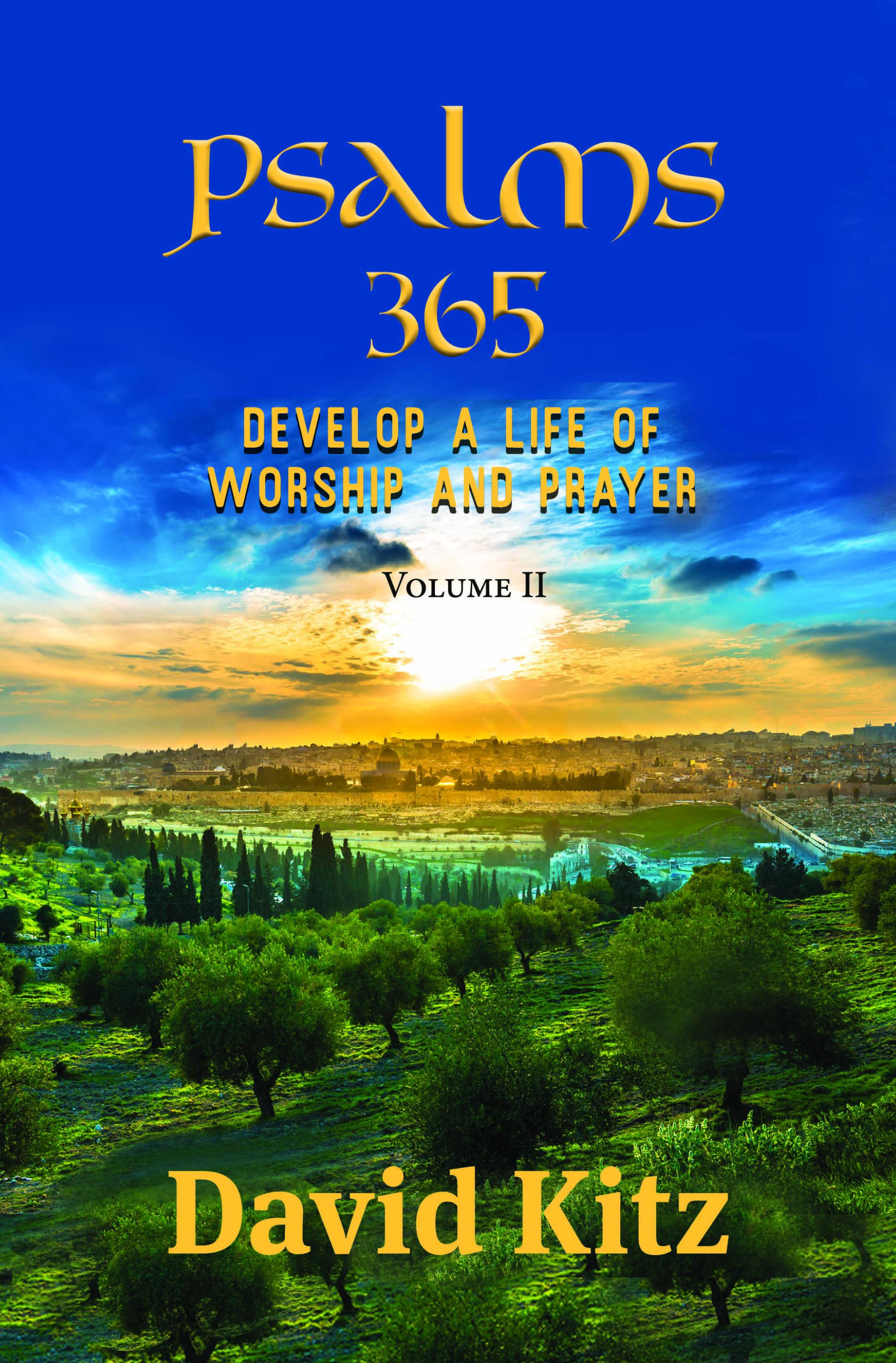 Psalms Vol 2 Front Print