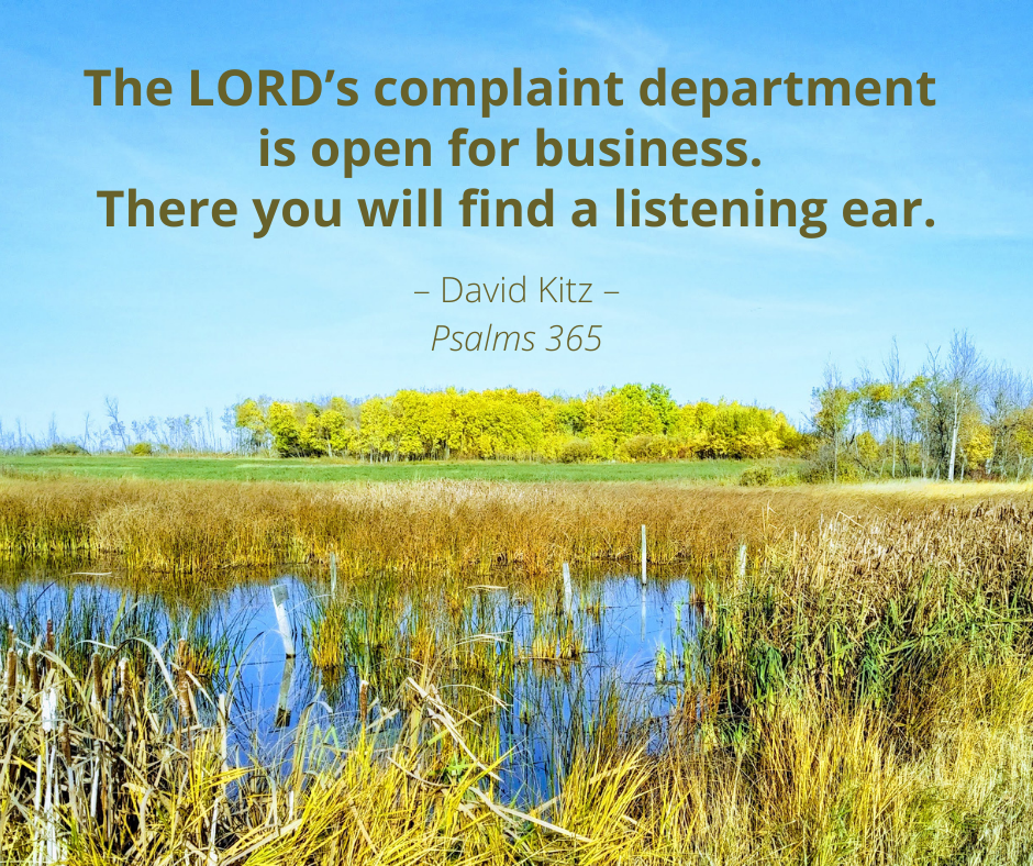 The LORD's complaint department